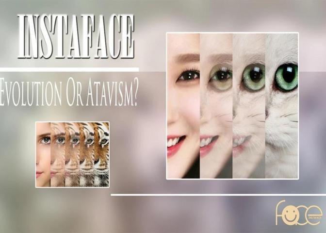 InstaFace : face morphing 4 تصوير الشاشة