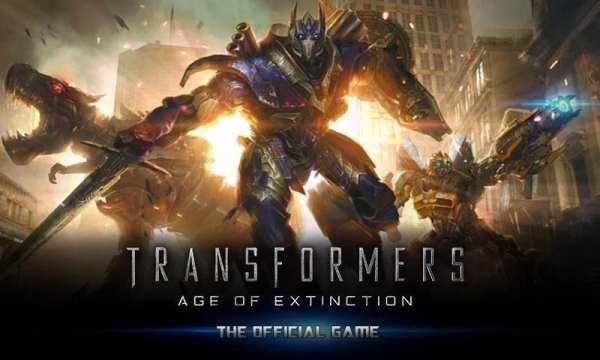 TRANSFORMERS AGE OF EXTINCTION screenshot 5