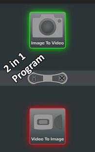 image to video to image 4 تصوير الشاشة