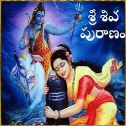 Shiva puranam & Magha puranam