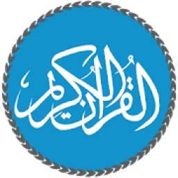 Al Quran MP3 - Quran Reading®