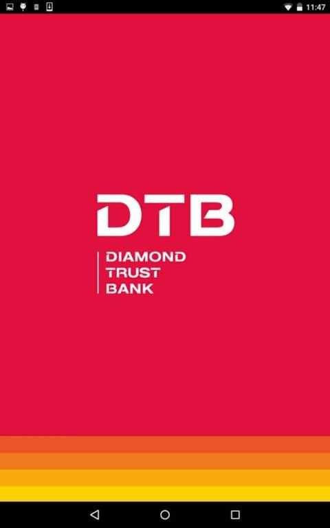 DTB Mobile Tanzania screenshot 5