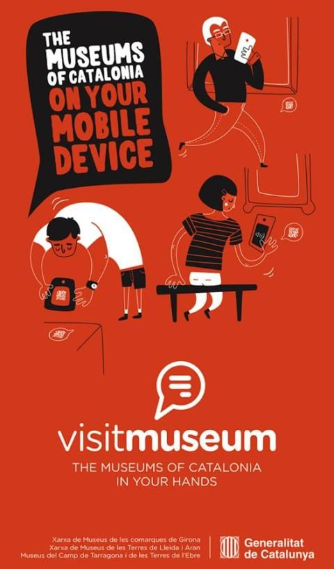 Visitmuseum 1 تصوير الشاشة