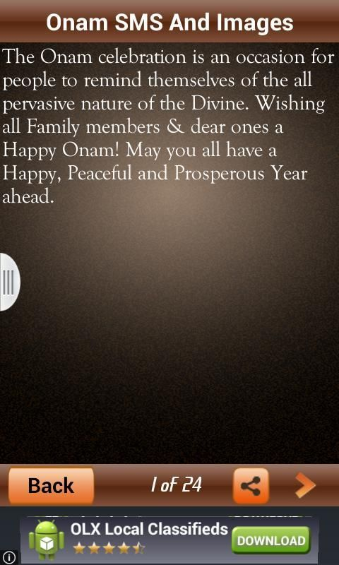Onam SMS And Images Wishes Msg 6 تصوير الشاشة