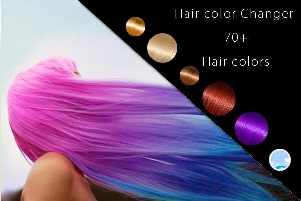 Change Hair Color screenshot 4