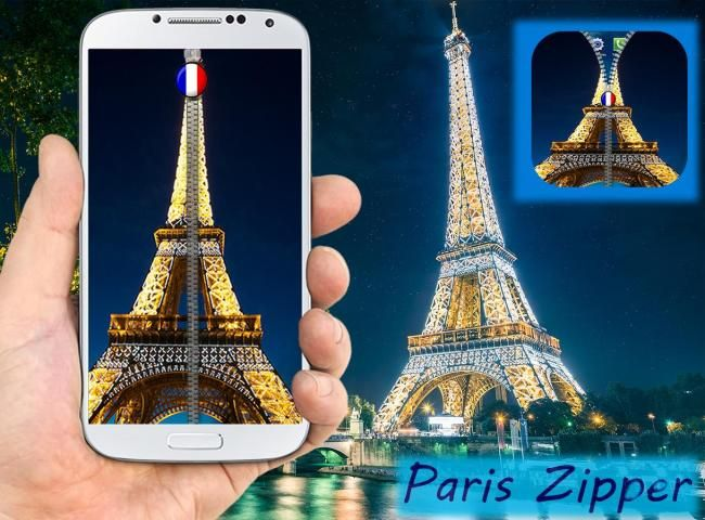 Paris Zipper Screen Lock 6 تصوير الشاشة