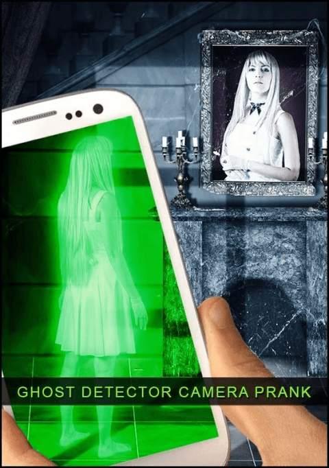 Ghost Detector Camera Prank screenshot 4