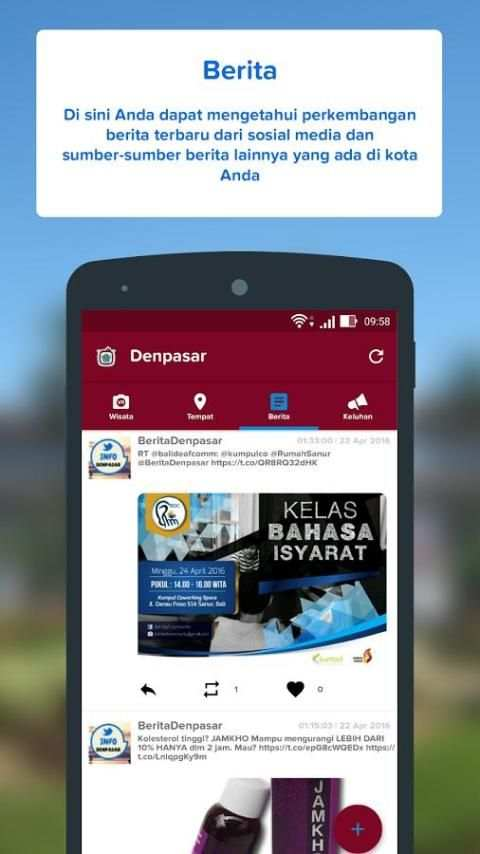 Bali Smart City screenshot 2