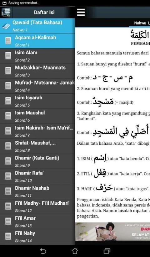 Nahwu Sorof dan Bahasa Arab screenshot 4