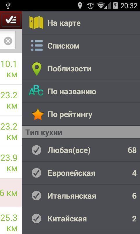 Черногория Гид screenshot 3