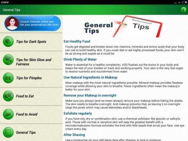 Beautiful Skin Diet Tips Help screenshot 13