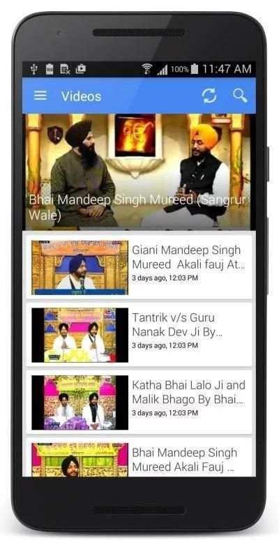 Bhai Mandeep Singh Ji Mureed screenshot 3