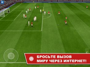 Dream League Soccer 2016 screenshot 3