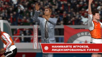 Dream League Soccer 2016 screenshot 5