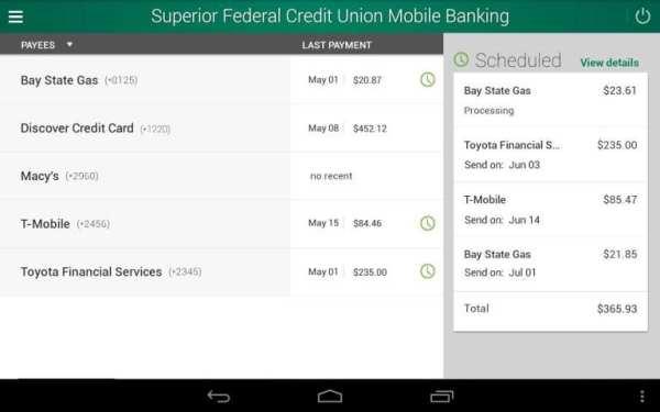 Superior Credit Union screenshot 2