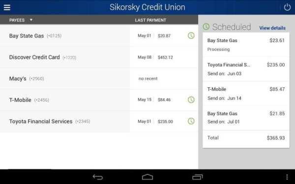 Sikorsky Credit Union screenshot 9