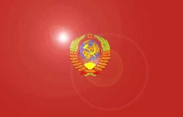 USSR flag screenshot 1