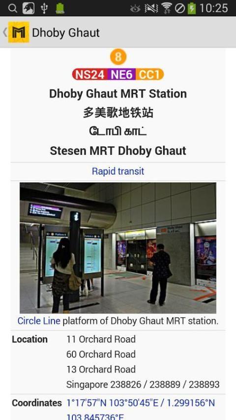 Metro Singapore Subway screenshot 2