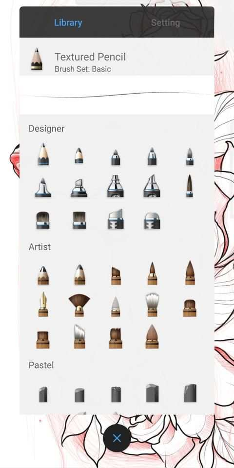 SketchBook - draw and paint screenshot 9
