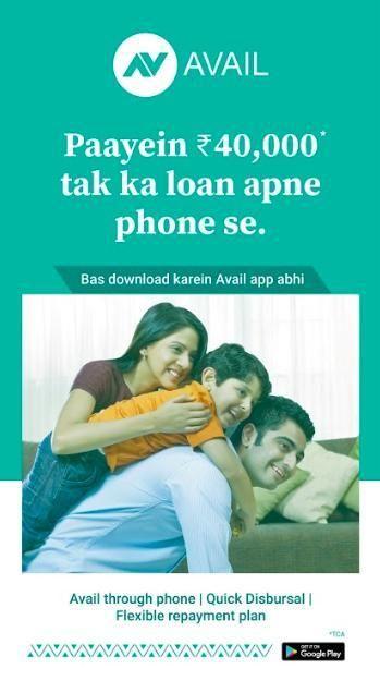 Loan Personal Loans App,Instant Cash,ECash- Avail скриншот 5