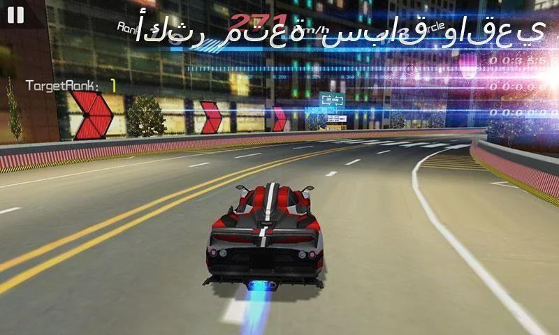 السيارات 3D سباقات السرعة في 2 تصوير الشاشة