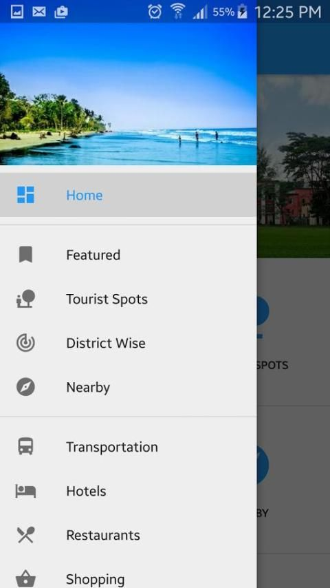 Barisal Tourism(বরিশাল পর্যটন) 13 تصوير الشاشة