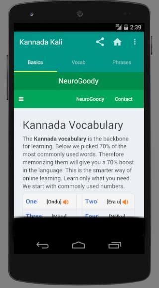 Kannada Kali - by NeuroGoody screenshot 7