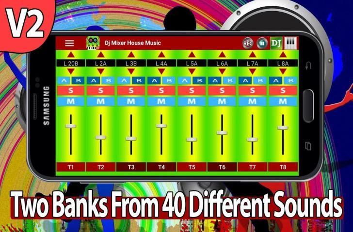 Dj Mixer House Music 2 تصوير الشاشة