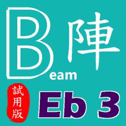 拆則便利_Eb03 (試用版) أيقونة
