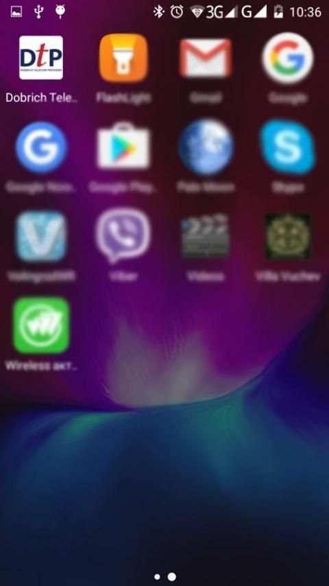 DtP Dobrich Telecom Provider 5 تصوير الشاشة