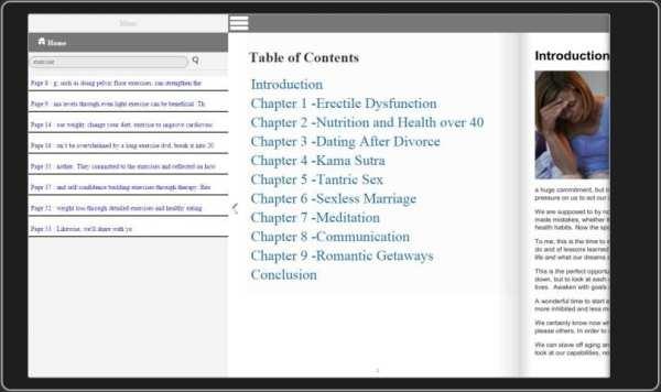 Erectile Dysfunction eBook 5 تصوير الشاشة