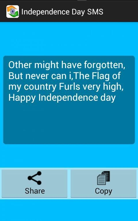 Independence Day SMS screenshot 1