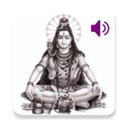 Lingashtakam in Tamil (Shiva)