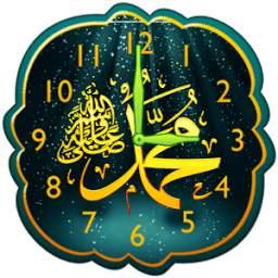 Muhammad Analog Clock