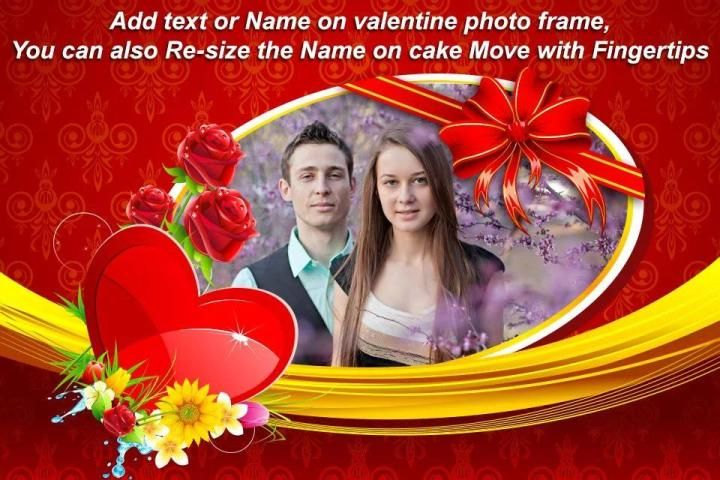 Valentine Day Photo Frame 2017 screenshot 6