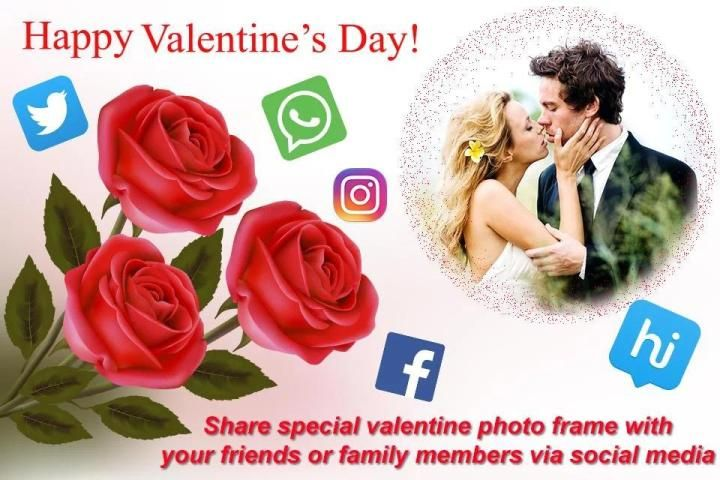 Valentine Day Photo Frame 2017 screenshot 7