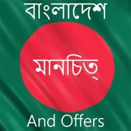 Bangladesh- Maps - No Internet