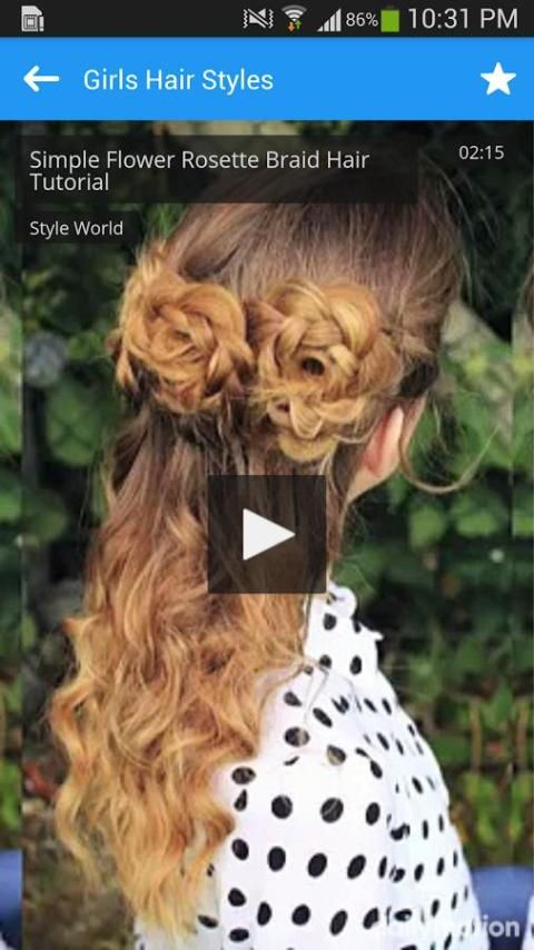 1000+ Hair Styles For Women screenshot 3
