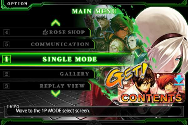 THE KING OF FIGHTERS-A 2012(F) screenshot 14