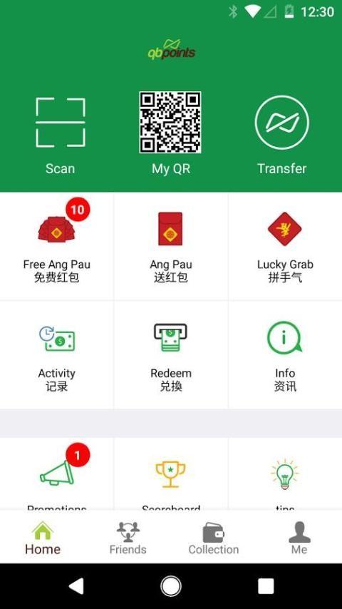 qbpoints screenshot 5