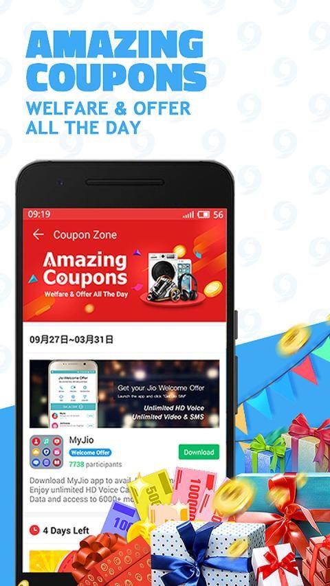 9Apps - Smart App Store 2020 स्क्रीनशॉट 3