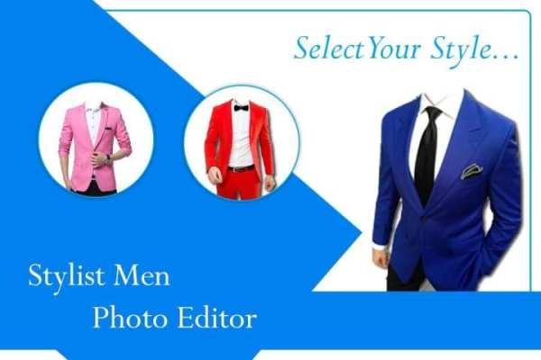 Men Pro Shirt Photo Suit screenshot 10