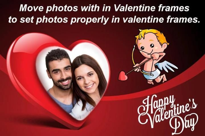 Valentine Day Photo Frame 2017 screenshot 2