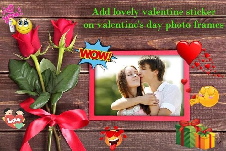 Valentine Day Photo Frame 2017 screenshot 3