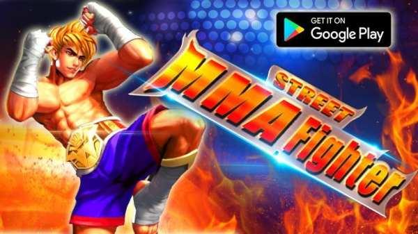 Street MMA Fighter screenshot 3