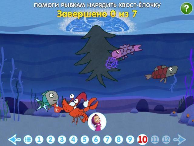 Машины Сказки: Волк и Лиса screenshot 2