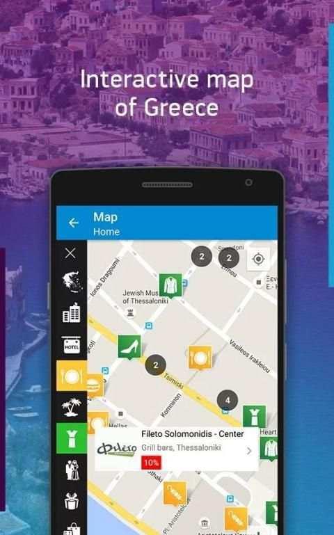 Grekomania Travel Guide screenshot 6