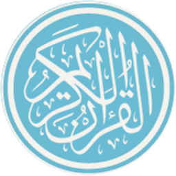 Al-Quran 30 Juz free copies أيقونة