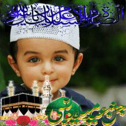 Eid Melad un Nabi Photo Frame icon