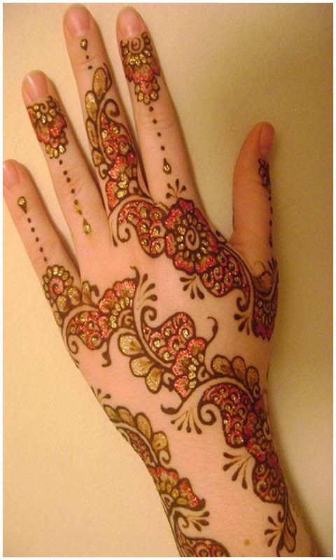 Latest Mehndi Designs 2017 screenshot 4